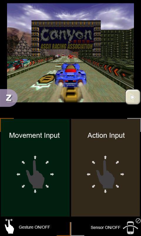 ClassicBoy Screenshots 3