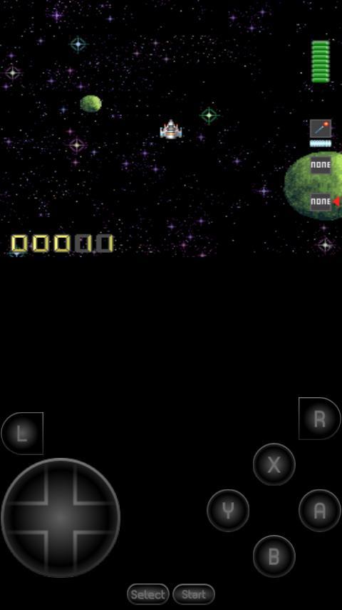 Snes9x EX+ Screenshots 2